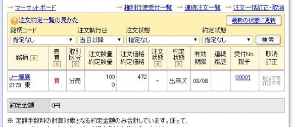 20160308_2