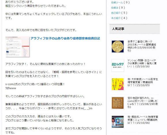 20160425_blog
